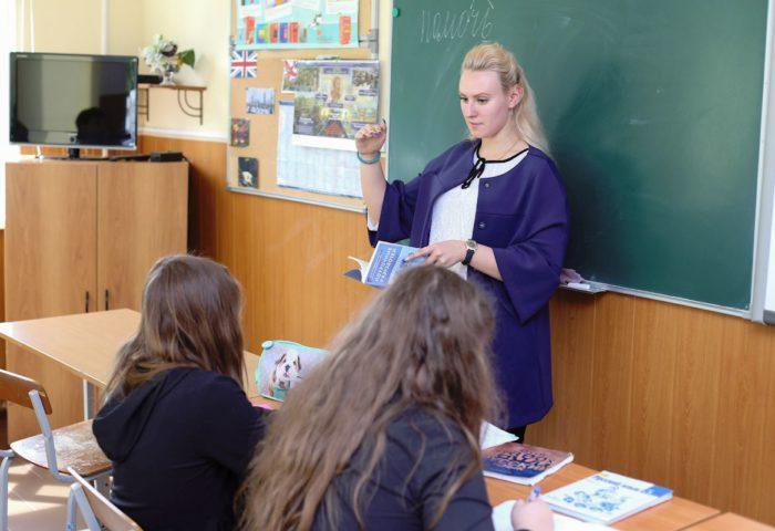 Объяснение темы урока